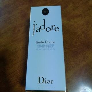 ディオール(Dior)のディオール ジャドールボディ&ヘアオイル(ボディオイル)