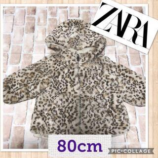ザラ(ZARA)のZARA ザラ ザラベビー コート アウター 80cm リバーシブル ジャケット(ジャケット/コート)