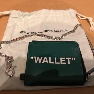 オフホワイト(OFF-WHITE)のOff-white ウォレット(折り財布)