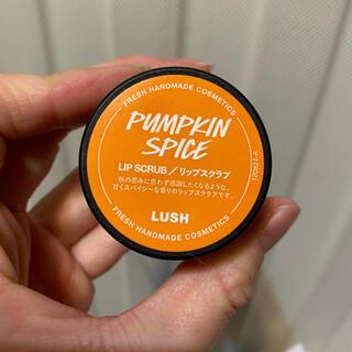ラッシュ(LUSH)のLUSH リップスクラブ スパイシーパイ(リップケア/リップクリーム)