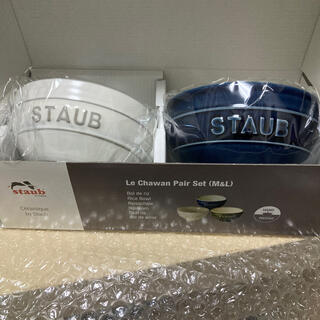 STAUB - 11/27値下げ staub ルチャワン ペアセット