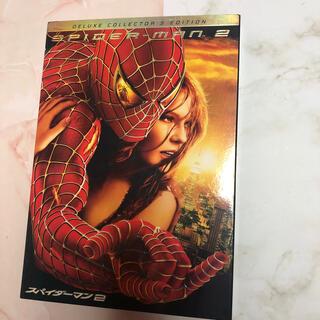 マーベル(MARVEL)のスパイダーマン2 DVD(外国映画)