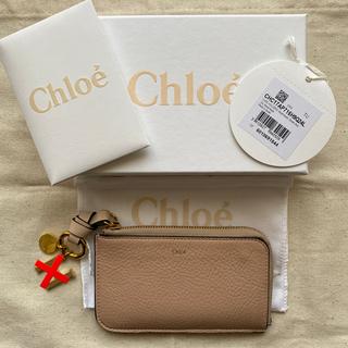 クロエ(Chloe)のChloe アルファベットパース カードケース(パスケース/IDカードホルダー)