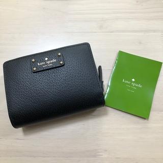 kate spade new york - ケイトスペード♠︎折りたたみ財布(ブラック)