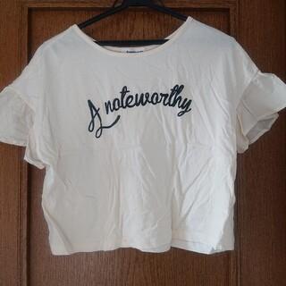 アントマリーズ(Aunt Marie's)のアントマリーズ フレアTシャツ カットソー アイボリー(シャツ/ブラウス(半袖/袖なし))