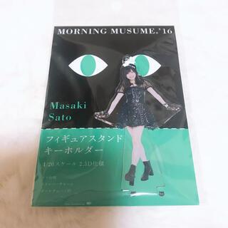 モーニング娘。 - 佐藤優樹 FSK