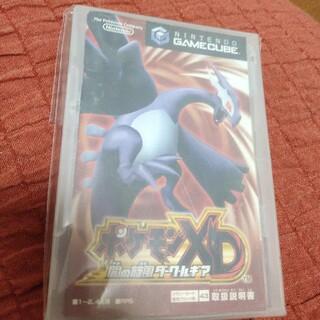 ニンテンドーゲームキューブ(ニンテンドーゲームキューブ)のGC ゲームキューブ ポケモンXD闇の旋風ダークルギア(家庭用ゲームソフト)
