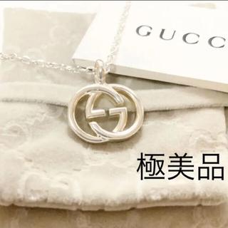 Gucci - GUCCI 刻印入り インターロッキングG ネックレス