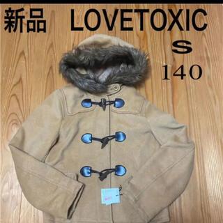ラブトキシック(lovetoxic)の訳あり 新品 ラブトキシック ダッフルコート S  140(コート)