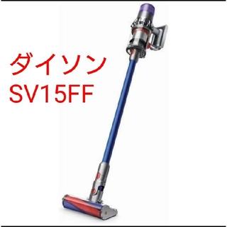 Dyson - ダイソン掃除機 dyson V11 fluffy SV15FF