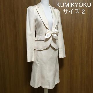 クミキョク(kumikyoku(組曲))の【超美品】組曲* スカートスーツ 入園式 入学式 結婚式 フォーマル 卒園式(スーツ)