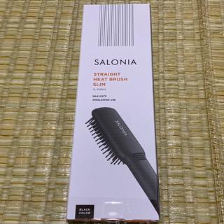 SALONIA ストレートヒートブラシ 新品未使用‼️(ヘアアイロン)