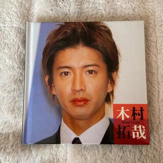 スマップ(SMAP)の木村拓哉 写真集(男性タレント)