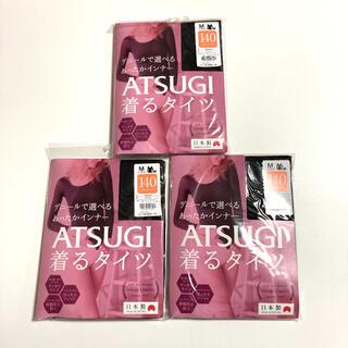 Atsugi - 【3枚セット】着るタイツ 140デニール 8分袖 Uネック 日本製