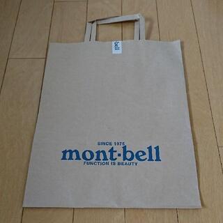 モンベル(mont bell)の★格安 mont-bell(モンベル) 紙袋★(ショップ袋)