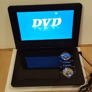 DIXIA DVDプレーヤー 9インチ ポータブル