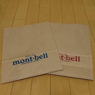 モンベル(mont bell)の★格安 mont-bell(モンベル) 紙袋 2枚セット★(ショップ袋)