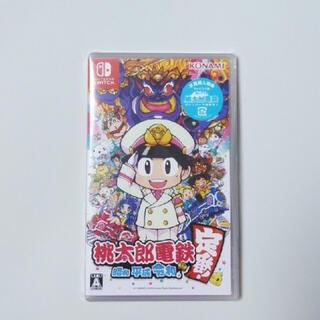KONAMI - 桃太郎電鉄 ~昭和 平成 令和も定番!~ Switch