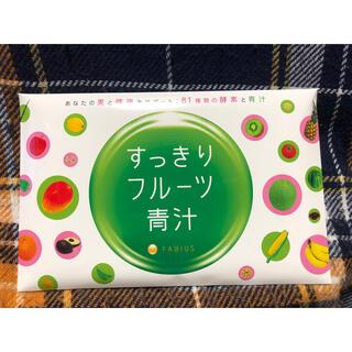 ファビウス(FABIUS)のすっきりフルーツ青汁 26包(ダイエット食品)