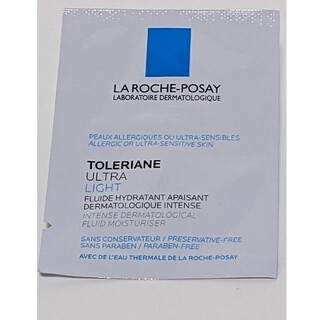 ラロッシュポゼ(LA ROCHE-POSAY)のラロッシュポゼ トレリアン ウルトラライト 保湿乳液(乳液/ミルク)