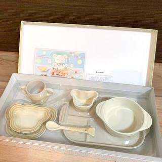 ルクルーゼ(LE CREUSET)の<箱付き>ル・クルーゼ ベビー・テーブルウェア・セット(離乳食器セット)