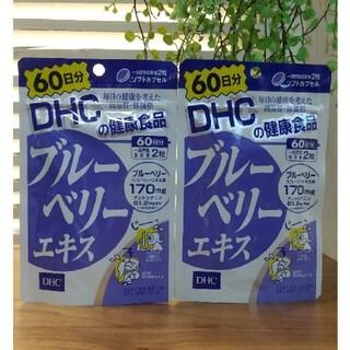 DHC - DHC ブルーベリー エキス 60日分 ×2袋セット