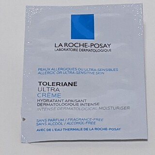 ラロッシュポゼ(LA ROCHE-POSAY)のラロッシュポゼ ウルトラ 敏感肌用 保湿クリーム(乳液/ミルク)