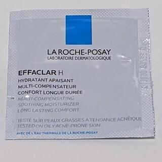 ラロッシュポゼ(LA ROCHE-POSAY)のラロッシュポゼ エファクラ H 保湿クリーム(乳液/ミルク)