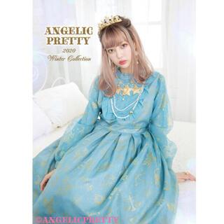アンジェリックプリティー(Angelic Pretty)のangelic pretty 2020雑誌(その他)