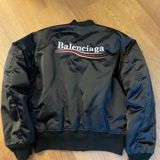 バレンシアガ(Balenciaga)のバレンシアガ  ma1 MA-1 ダウンジャケット 黒 ブラック(ダウンジャケット)