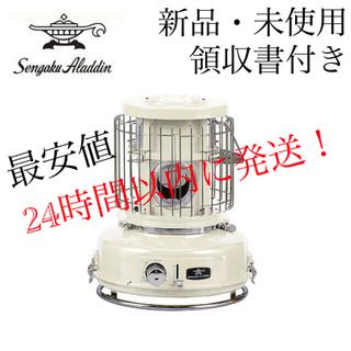 【新品未開封】アラジン ポータブルガス ストーブ SAG-BF02(W)ホワイト(ストーブ/コンロ)