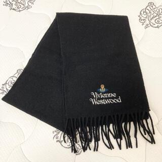 ヴィヴィアンウエストウッド(Vivienne Westwood)のVivienne Westwood ロゴ刺繍 マフラー(マフラー/ショール)