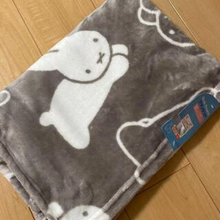 シマムラ(しまむら)のしまむら ミッフィー ブランケット(毛布)