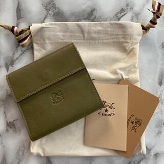 イルビゾンテ(IL BISONTE)の【希少未使用】  イルビゾンテ  二つ折りコンパクト財布 OLIVE オリーブ(財布)