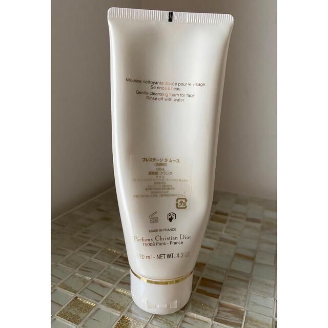 Christian Dior(クリスチャンディオール)のクリスチャンディオール プレステージ ラ ムース 120mL Dior コスメ/美容のスキンケア/基礎化粧品(洗顔料)の商品写真