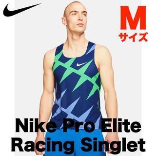 NIKE - 【日本未発売・1点限り】ナイキ プロ エリート シングレット メンズMサイズ