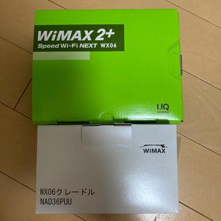 エヌイーシー(NEC)の値下】WiMAX2+ Speed Wi-Fi NEXT WX06クレードルセット(PC周辺機器)