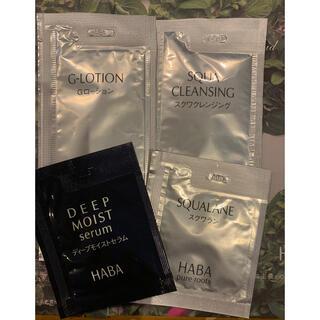 ハーバー(HABA)のハーバーHABA 無添加 基礎化粧品(化粧水/ローション)