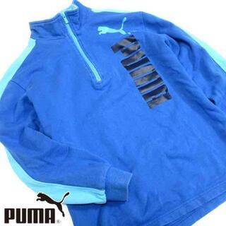 プーマ(PUMA)のPUMA プーマ メンズ ハーフジッププルオーバー G22(ジャケット/上着)