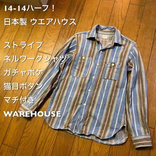 ウエアハウス(WAREHOUSE)の14-14ハーフ!日本製 ウエアハウス 古着長袖ストライプネルワークシャツ (シャツ)
