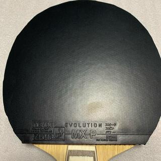 ☆本日限定☆ エボリューション MX-P 黒 2.1mm 卓球 ラバー(卓球)