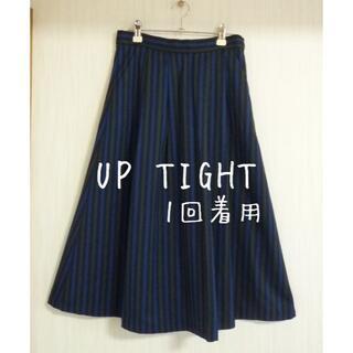 アップタイト(uptight)の美品 UPTIGHT アップタイト ストライプ ロングスカート(ロングスカート)
