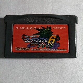 ゲームボーイアドバンス(ゲームボーイアドバンス)のロックマンエグゼ6 電脳獣 グレイガ(携帯用ゲームソフト)