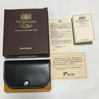 ホワイトハウスコックス(WHITEHOUSE COX)の美品 ホワイトハウスコックス 名刺入れ カード入れ(名刺入れ/定期入れ)