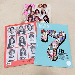 ウェストトゥワイス(Waste(twice))のTWICE*雑誌3冊セット(K-POP/アジア)
