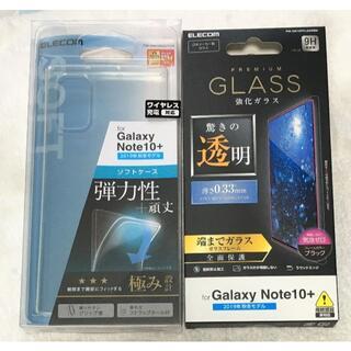2個セット Galaxy Note10+ ソフトケース極クリア433+341
