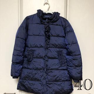 韓国子供服ネイビーダウンコート*140*(コート)