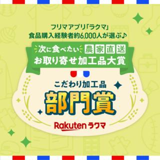非加熱生はちみつ(パウチタイプ)2本(菓子/デザート)