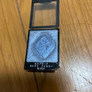 エスプリーク(ESPRIQUE)のエスプリーク BL900(アイシャドウ)