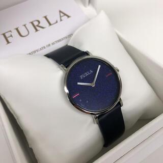 フルラ(Furla)のFURLA フルラ時計 ラメ 保証有り(腕時計)